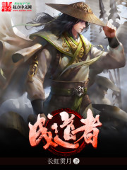 灵车-堂前雁-Wangchao Shoufa