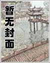 重生下溪村-匀城-Wangchao Shoufa