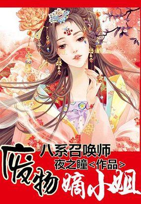 发财系统-鸿辰逸-Wangchao Shoufa