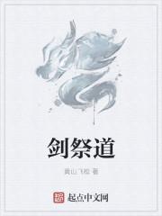 哑舍(全集)